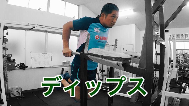 GIF解説】ディップスのフォーム【姿勢、補助の仕方】   じーやま筋トレ ...